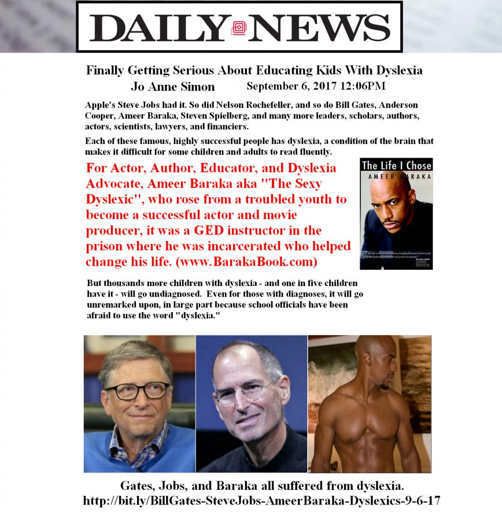 NY Daily News on Ameer Baraka Excerpt